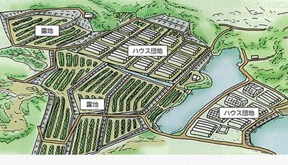 園地整備後のイメージ図