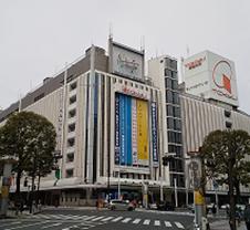 東急百貨店本店の外観