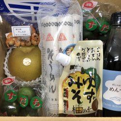 【販売終了】徳島の幸を詰め込んだ「阿波ふうどセット」を応援価格で販売します!