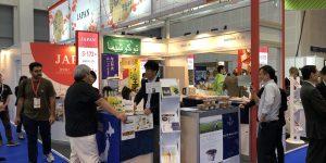【募集終了】Gulfood(UAE・ドバイ)徳島県内事業者の出展者募集について